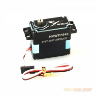 AMXRacing HVWP7545 Standard Digital Servo