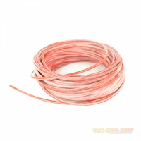 Silikonkabel 4,0mm² (11AWG) rot, 1m